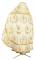"""Русское архиерейское облачение - шёлк Ш3 """"Воскресение"""" (белое-золото) вид сзади, обиходная отделка"""