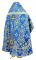 """Русское архиерейское облачение - шёлк Ш4 """"Слуцк"""" (синее-золото) вид сзади, обиходная отделка"""