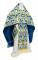 """Русское архиерейское облачение - шёлк Ш4 """"Брянск"""" (синее-золото), обиходная отделка"""