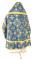 """Русское архиерейское облачение - шёлк Ш4 """"Псков"""" (синее-золото) вид сзади, обыденная отделка"""