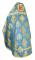 """Русское архиерейское облачение - шёлк Ш4 """"Павловский букет"""" (синее-золото) вид сзади, обиходная отделка"""