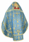 """Русское архиерейское облачение - шёлк Ш4 """"Престол"""" (синее-золото) вид сзади, обиходная отделка"""