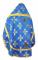 """Русское архиерейское облачение - шёлк Ш4 """"Подольск"""" (синее-золото) вид сзади, обыденная отделка"""
