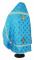 """Русское архиерейское облачение - шёлк Ш4 """"Полиставрион"""" (синее-золото) вид сзади, обиходная отделка"""