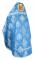 """Русское архиерейское облачение - шёлк Ш4 """"Павловский букет"""" (синее-серебро) вид сзади, обиходная отделка"""