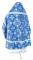 """Русское архиерейское облачение - шёлк Ш4 """"Псков"""" (синее-серебро) вид сзади, обыденная отделка"""