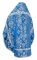 """Русское архиерейское облачение - шёлк Ш4 """"Слуцк"""" (синее-серебро) вид сзади, обиходная отделка"""