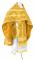 """Русское архиерейское облачение - шёлк Ш4 """"Псков"""" (жёлтое-золото), обыденная отделка"""