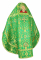 """Русское архиерейское облачение - шёлк Ш4 """"Престол"""" (зелёное-золото) вид сзади, обиходная отделка"""