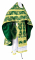 """Русское архиерейское облачение - шёлк Ш4 """"Псков"""" (зелёное-золото), обыденная отделка"""