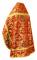 """Русское архиерейское облачение - шёлк Ш4 """"Курск"""" (красное-золото) вид сзади, обиходная отделка"""