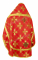 """Русское архиерейское облачение - шёлк Ш4 """"Подольск"""" (красное-золото) вид сзади, обыденная отделка"""