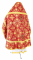 """Русское архиерейское облачение - шёлк Ш4 """"Псков"""" (красное-золото) вид сзади, обыденная отделка"""