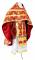 """Русское архиерейское облачение - шёлк Ш4 """"Псков"""" (красное-золото), обыденная отделка"""