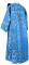 """Дьяконское облачение - парча П """"Лоза"""" (синее-серебро) вид сзади, обиходная отделка"""