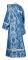 """Дьяконское облачение - парча П """"Брянск"""" (синее-серебро) вид сзади, обыденная отделка"""