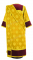 """Дьяконское облачение - парча П """"Русский орёл"""" (жёлтое-золото) с бордовыми вставками, вид сзади, обиходная отделка"""
