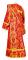 """Дьяконское облачение - парча П """"Брянск"""" (красное-золото) вид сзади, обыденная отделка"""