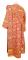 """Дьяконское облачение - парча П """"Растительный крест"""" (красное-золото) вид сзади, обиходная отделка"""