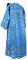 """Дьяконское облачение - шёлк Ш3 """"Лоза"""" (синее-серебро) вид сзади, обиходная отделка"""