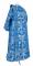 """Дьяконское облачение - шёлк Ш3 """"Курск"""" (синее-серебро) вид сзади, обиходная отделка"""