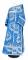"""Дьяконское облачение - шёлк Ш3 """"Рождественская звезда"""" (синее-серебро), обиходная отделка"""