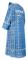 """Дьяконское облачение - шёлк Ш3 """"Старо-греческий"""" (синее-серебро) вид сзади, обиходная отделка"""