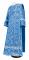 """Дьяконское облачение - шёлк Ш3 """"Вологодский посад"""" (синее-серебро), обиходная отделка"""