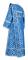 """Дьяконское облачение - шёлк Ш3 """"Николаев"""" (синее-серебро) вид сзади, обыденная отделка"""