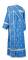"""Дьяконское облачение - шёлк Ш3 """"Кустодия"""" (синее-серебро) вид сзади, обыденная отделка"""