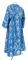 """Иподьяконское облачение - парча ПГ1 """"Потир"""" (синее-серебро) вид сзади, обиходная отделка"""