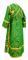 """Иподьяконское облачение - шёлк Ш3 """"Алания"""" (зелёное-золото) вид сзади, обыденная отделка"""