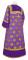 """Стихарь дьяконский - парча П """"Русский орёл"""" (фиолетовый-золото) вид сзади, с бархатными вставками, обиходная отделка"""