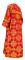 """Стихарь дьяконский - парча П """"Почаев"""" (красный-золото) вид сзади, обиходная отделка"""