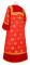 """Стихарь дьяконский - парча П """"Русский орёл"""" (красный-золото) вид сзади, с бархатными вставками, обиходная отделка"""