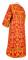 """Стихарь дьяконский - парча П """"Букет"""" (красный-золото) с бархатными вставками, вид сзади, обиходная отделка"""