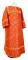 """Стихарь дьяконский - парча П """"Альфа-и-Омега"""" (красный-золото), обиходная отделка"""