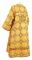 """Стихарь дьяконский - шёлк Ш3 """"Коринф"""" (жёлтый-золото с бордо) (вид сзади), обиходная отделка"""