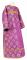 """Стихарь дьяконский - шёлк Ш3 """"Мирликийский"""" (фиолетовый-золото) с бархатными вставками, обиходная отделка"""