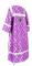 """Стихарь дьяконский - шёлк Ш3 """"Острожский"""" (фиолетовый-серебро) вид сзади, обыденная отделка"""