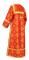 """Стихарь дьяконский - шёлк Ш3 """"Воскресение"""" (красный-золото) вид сзади, обиходная отделка"""