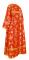 """Стихарь дьяконский - шёлк Ш4 """"Псков"""" (красный-золото) вид сзади, обиходная отделка"""