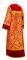 """Стихарь дьяконский - шёлк Ш4 """"Букет"""" (красный-золото) с бархатными вставками, вид сзади, обиходная отделка"""
