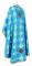 """Греческое облачение священника - шёлк Ш3 """"Коломна"""" (синее-золото) вид сзади, обыденная отделка"""