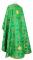 """Греческое облачение священника - шёлк Ш3 """"Иверский"""" (зелёное-серебро) (вид сзади), обиходная отделка"""