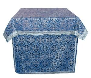 Облачение на жертвенник из парчи ПГ4 (синий/серебро)
