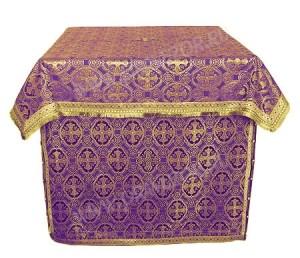 Облачение на жертвенник из парчи ПГ6 (фиолетовый/золото)