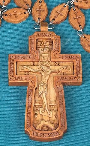 Крест наперсный - 262