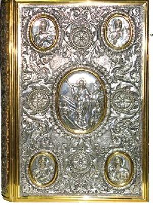 Оклад для Евангелия ювелирный - 42