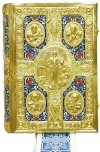 Оклад для Евангелия ювелирный №3a (большой)